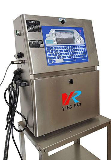 小字符喷码机YR-410含徽标图片576k.jpg