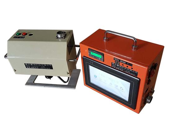 YR-300-DC24便携式电动打标机