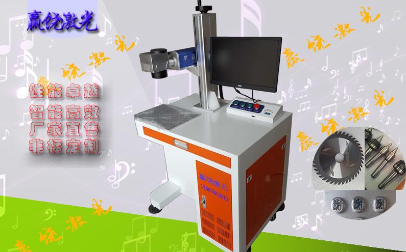 YR-Q20A光纤激光打标机