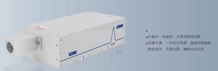 YR-ZW-5系列紫外激光打标机,