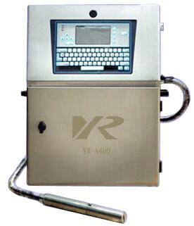 YR-A400小字符喷码机(核心配件纯进口)