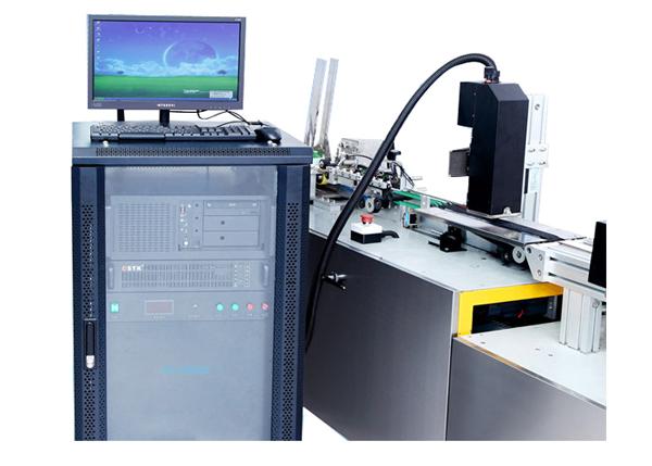 供应药监码喷码机/UV喷码机